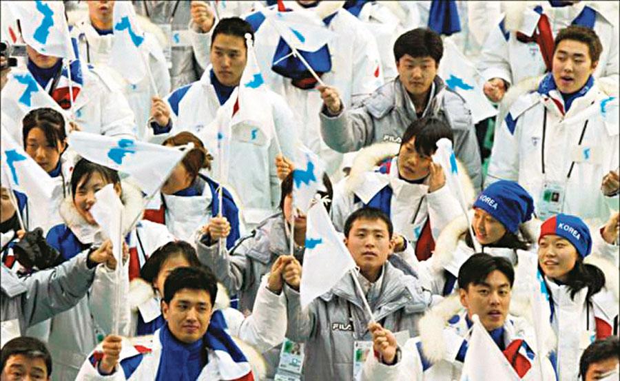 Las Coreas marcharán juntas