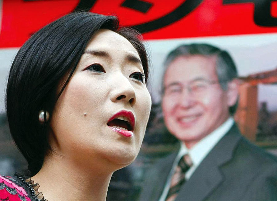 Alberto Fujimori sigue casado con la empresaria hotelera Satomi Kataoka