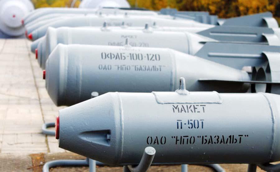 Bomba racimo inteligente PBK-500U