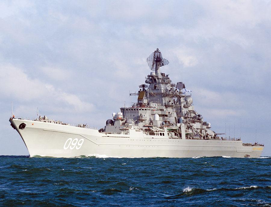 Crucero lanzamisiles de propulsión nuclear Piotr Veliki