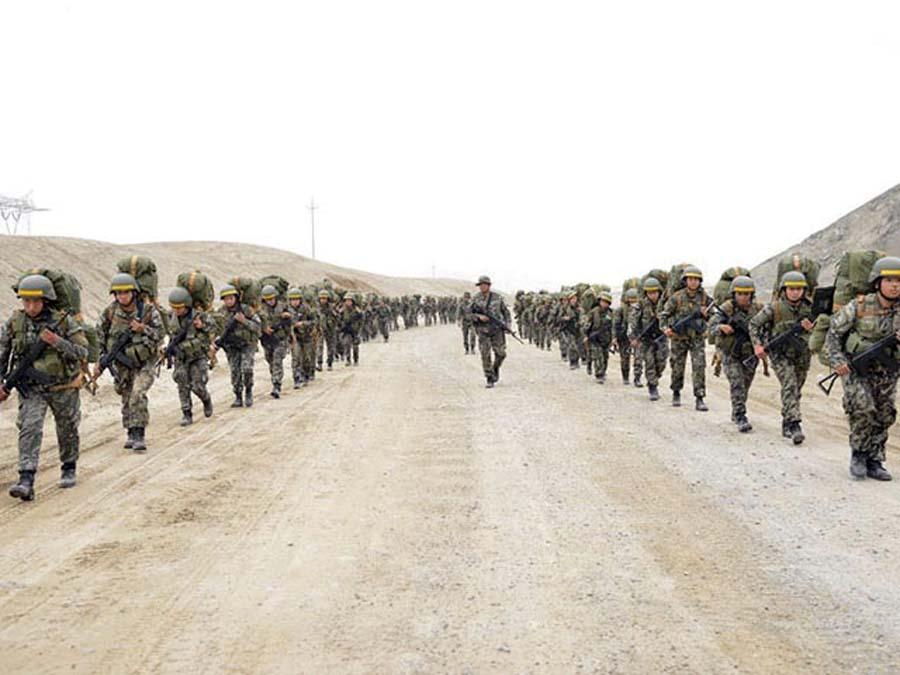 Comando Operacional del Sur
