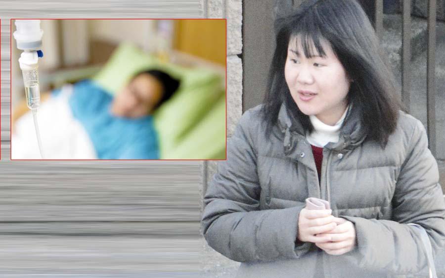 Ayumi Kuboki, enfermera de la muerte