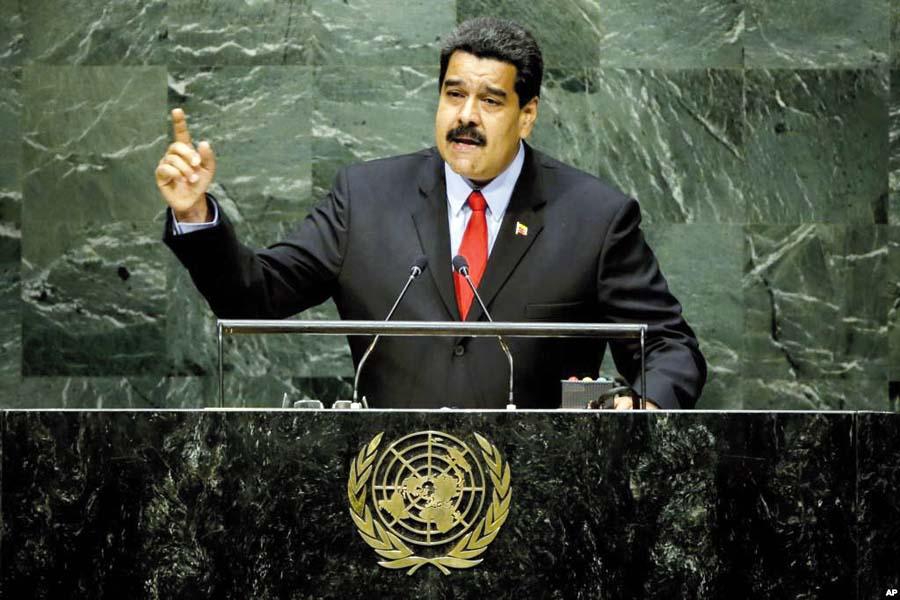 Dictador venezolano Nicolás Maduro