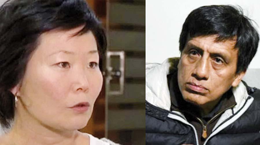 Sachi Fujimori y Antonio Camayo