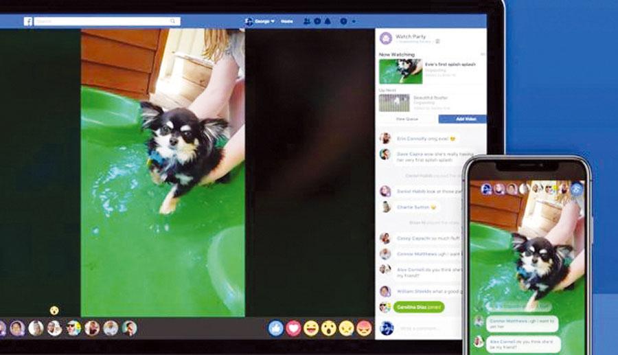 Facebook podrás emitir vídeos en vivo en grupos