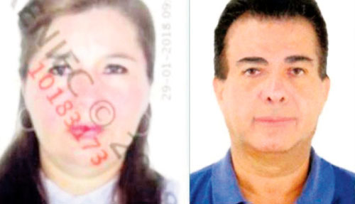 Guillermo Sarango Zarate y Angelina Ayala Figuerola
