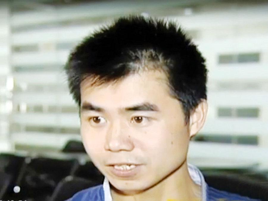 Lui Xinhuan