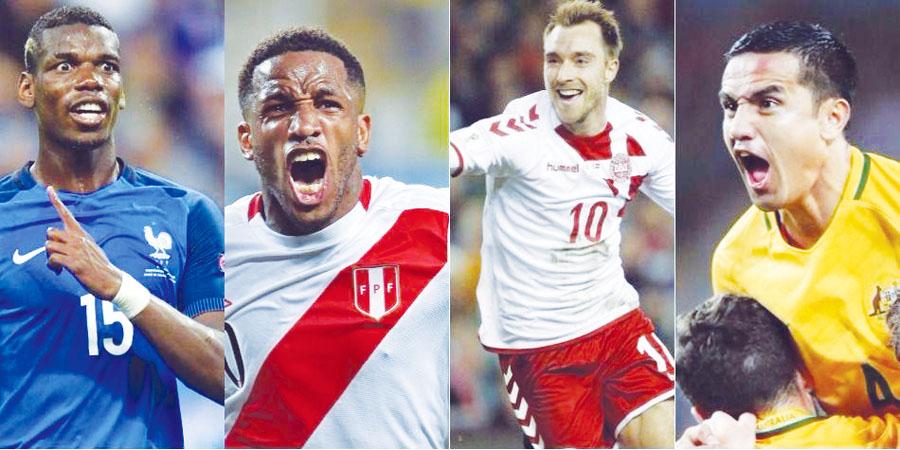 Rivales de Perú