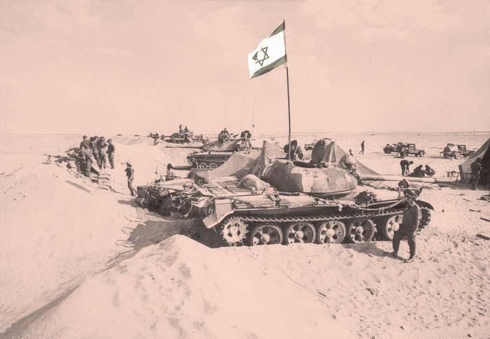 Guerra del Yom Kippur de octubre de 1973