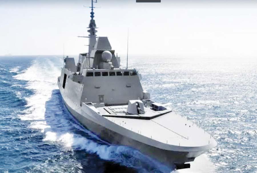 Fragatas misileras multipropósito FREMM