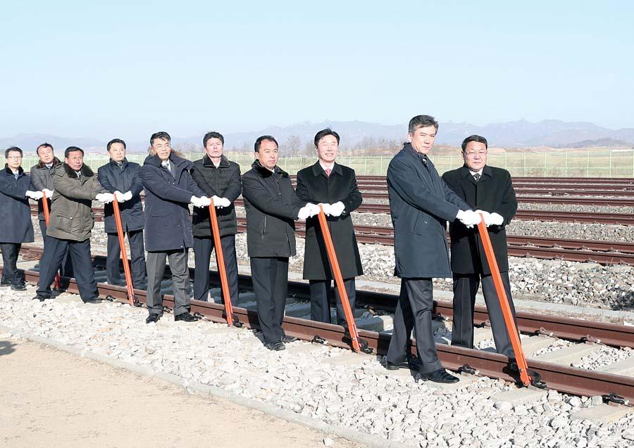 Las dos Coreas se unen por reconexión ferroviaria