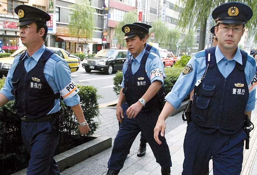 Policía Nacional de Japón