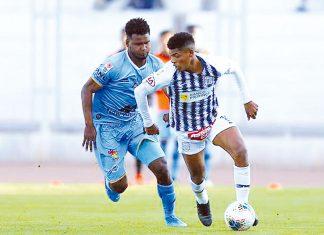 Binacional goleó 4-1 a Alianza Lima