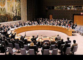 Diálogo entre EE.UU. e Iran