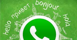 WhatsApp idioma