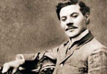 Leonidas Yerovi
