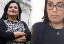 Exsecretaria presidencial Mirian Morales y a la exasistente Karem Roca
