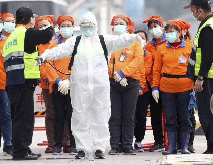 Coronavirus en Taiwán