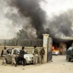 Ataques del Estado Islámico a Afganistán