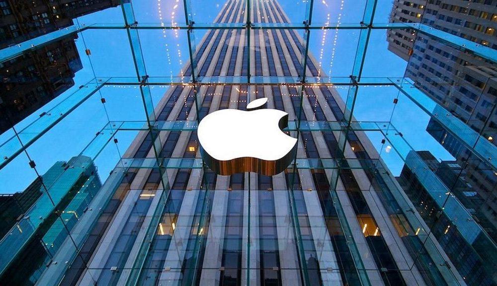 Apple anuncia nuevos lanzamientos de la compañía en septiembre