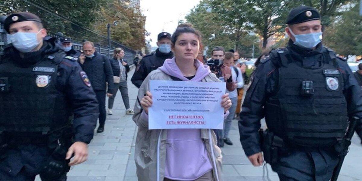 Periodistas fueron detenidos durante una protesta en Rusia