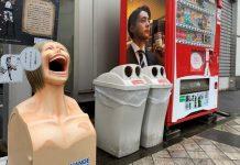 Japón estrena basureros del anime 'Attack on Titan' para incentivar el reciclaje